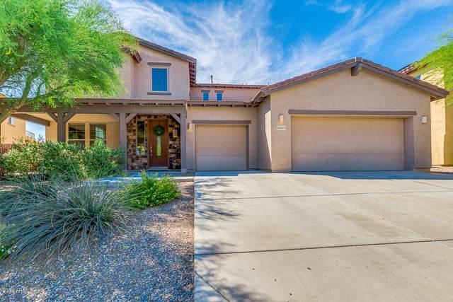 12362 W Milton Drive, Peoria, AZ 85383 (MLS #6204337) :: Yost Realty Group at RE/MAX Casa Grande