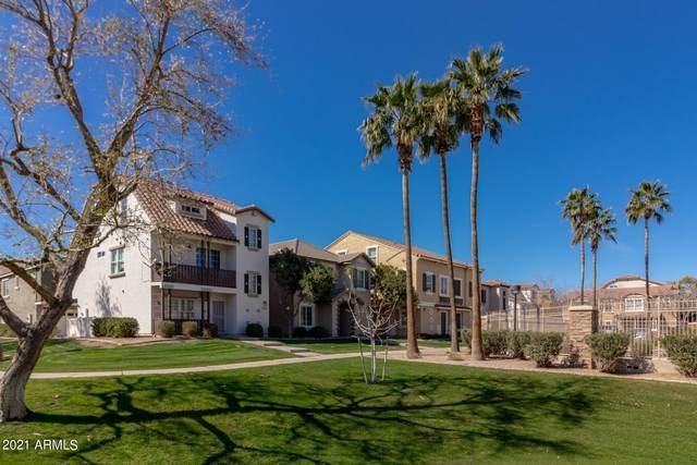 4107 E Jasper Drive, Gilbert, AZ 85296 (MLS #6204570) :: Yost Realty Group at RE/MAX Casa Grande