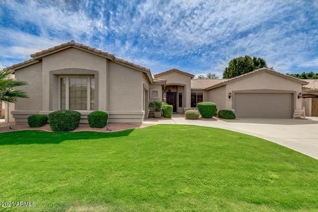 1659 E Kramer Street, Mesa, AZ 85203 (MLS #6205175) :: Executive Realty Advisors