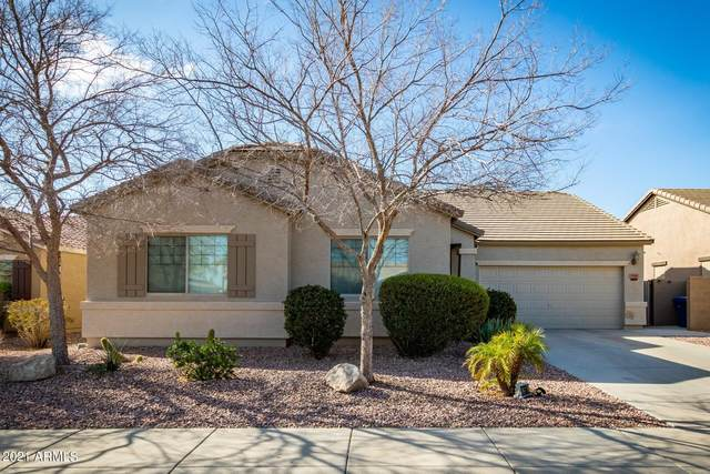 17581 W Evans Drive, Surprise, AZ 85388 (MLS #6205641) :: Yost Realty Group at RE/MAX Casa Grande