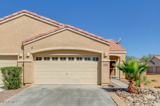 7008 W Cesar Street, Peoria, AZ 85345 (MLS #6206046) :: Yost Realty Group at RE/MAX Casa Grande