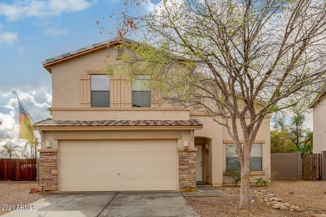 16803 W Central Street, Surprise, AZ 85388 (MLS #6206939) :: Yost Realty Group at RE/MAX Casa Grande