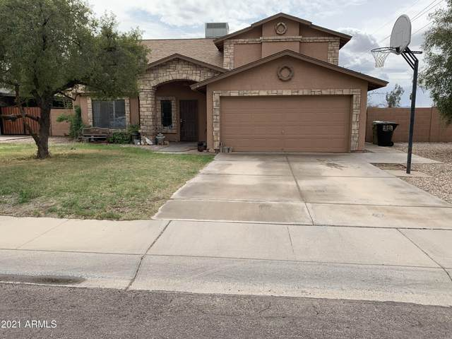 7895 W Reade Avenue, Glendale, AZ 85303 (MLS #6207128) :: Yost Realty Group at RE/MAX Casa Grande