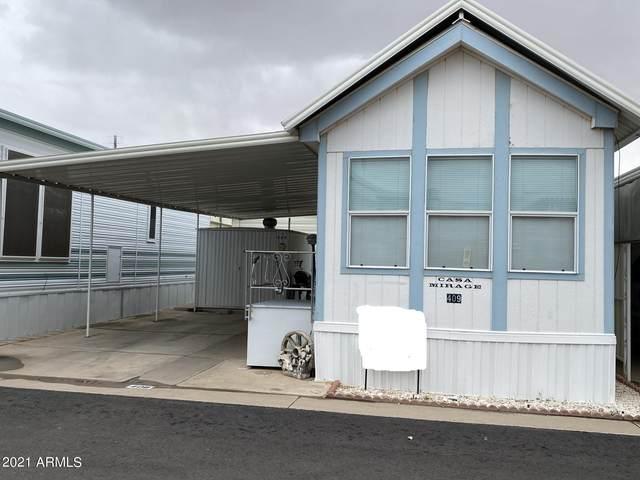 409 E Barrel Cactus Lane, Florence, AZ 85132 (MLS #6207205) :: Devor Real Estate Associates