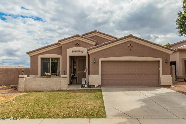 15245 W Country Gables Drive, Surprise, AZ 85379 (MLS #6207294) :: Yost Realty Group at RE/MAX Casa Grande