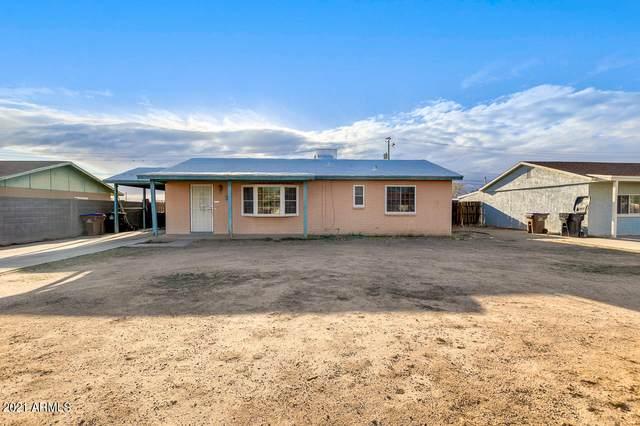 1226 N Ironwood Lane, Coolidge, AZ 85128 (MLS #6207502) :: Executive Realty Advisors