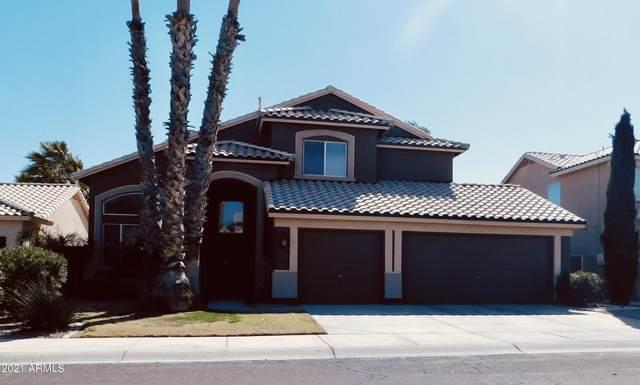 16241 W Grant Street, Goodyear, AZ 85338 (MLS #6207952) :: Yost Realty Group at RE/MAX Casa Grande