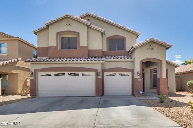 46039 W Tulip Lane, Maricopa, AZ 85139 (MLS #6208684) :: Yost Realty Group at RE/MAX Casa Grande