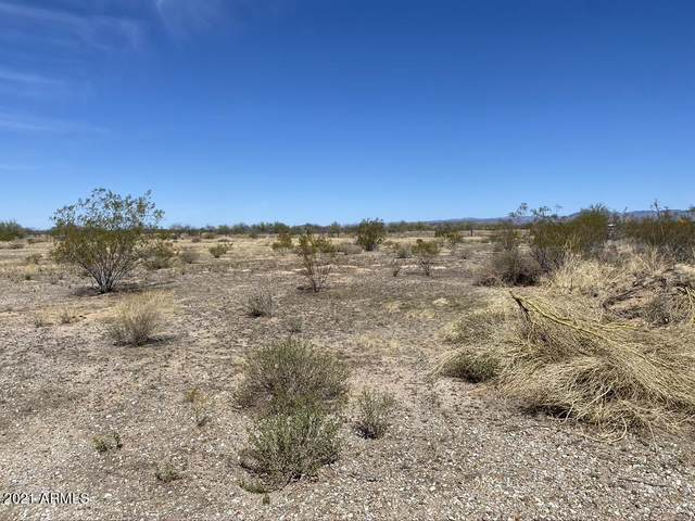 0000 215th Avenue, Wittmann, AZ 85361 (MLS #6208952) :: Howe Realty