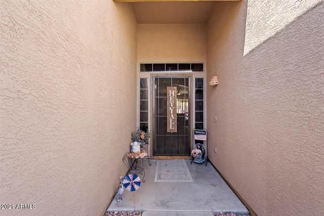 16140 W Marconi Avenue, Surprise, AZ 85374 (MLS #6209307) :: Yost Realty Group at RE/MAX Casa Grande