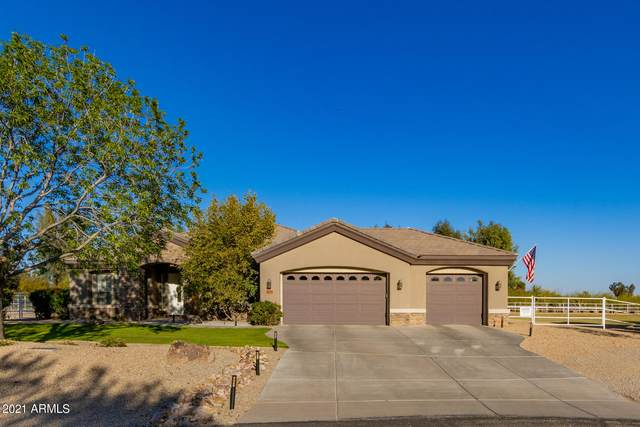 7805 N 161ST Avenue, Litchfield Park, AZ 85340 (MLS #6209910) :: Yost Realty Group at RE/MAX Casa Grande