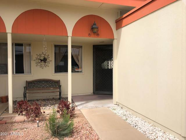 10948 W Coggins Drive, Sun City, AZ 85351 (MLS #6209944) :: West Desert Group | HomeSmart