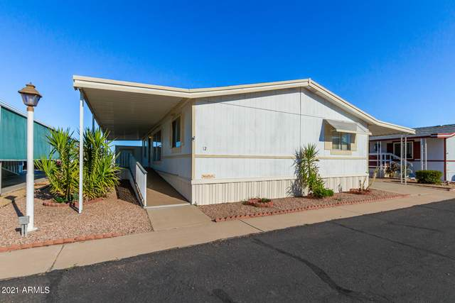 1955 E Grovers Avenue #12, Phoenix, AZ 85022 (MLS #6209967) :: My Home Group