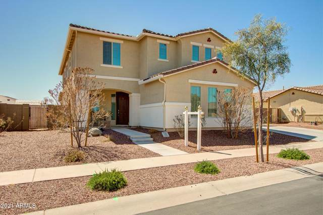 17299 W Blue Sky Drive, Surprise, AZ 85387 (MLS #6210078) :: Yost Realty Group at RE/MAX Casa Grande