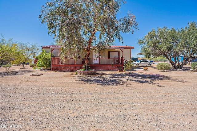 164 N Wickiup Road, Apache Junction, AZ 85119 (MLS #6210356) :: Keller Williams Realty Phoenix