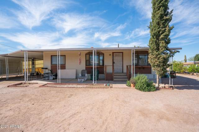 1639 E Junction Street, Apache Junction, AZ 85119 (MLS #6210479) :: Keller Williams Realty Phoenix