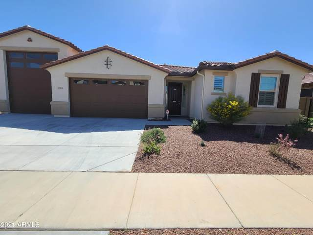 17319 W Oberlin Way, Surprise, AZ 85387 (MLS #6210929) :: Yost Realty Group at RE/MAX Casa Grande