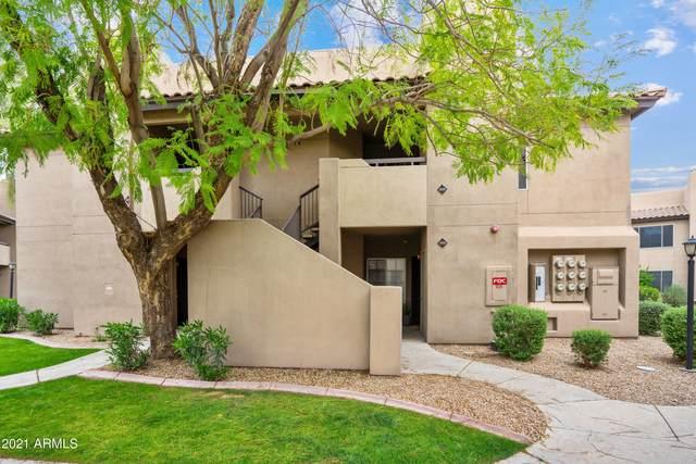 9451 E Becker Lane #2020, Scottsdale, AZ 85260 (MLS #6211481) :: The Daniel Montez Real Estate Group