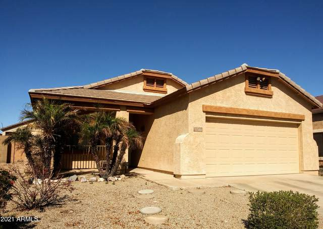 17184 W Desert Lane, Surprise, AZ 85388 (MLS #6211537) :: Yost Realty Group at RE/MAX Casa Grande