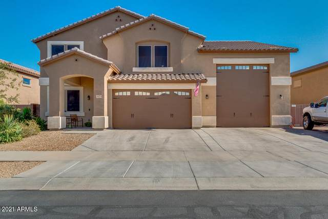 16075 W Jenan Drive, Surprise, AZ 85379 (MLS #6211574) :: The Everest Team at eXp Realty
