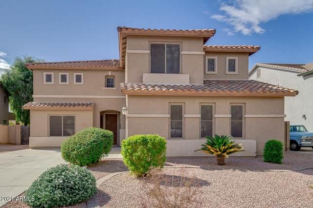 6517 W Sophie Lane, Laveen, AZ 85339 (MLS #6211770) :: Hurtado Homes Group