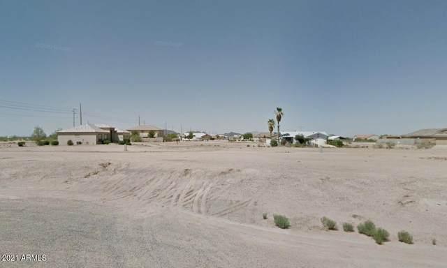 16010 S Lei Circle, Arizona City, AZ 85123 (MLS #6212390) :: The Newman Team