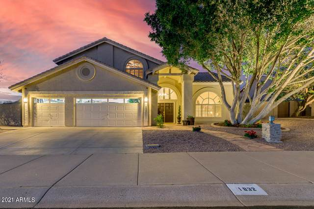1832 E Brookwood Court, Phoenix, AZ 85048 (MLS #6212425) :: Yost Realty Group at RE/MAX Casa Grande