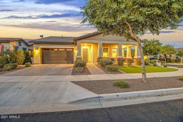 20606 W Minnezona Avenue, Buckeye, AZ 85396 (MLS #6212558) :: Long Realty West Valley