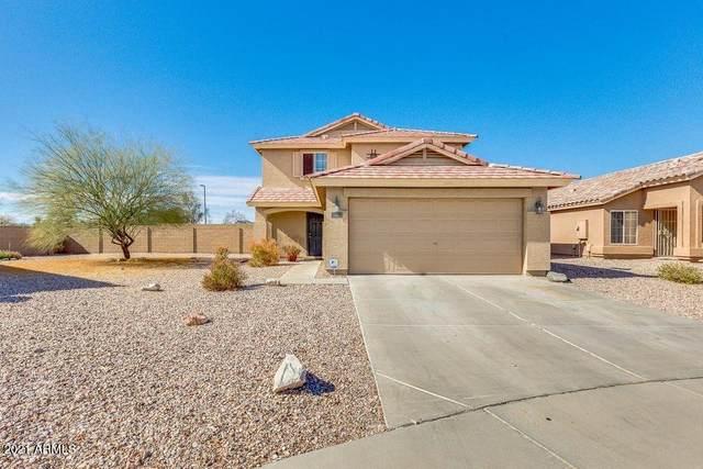 22370 W Shadow Drive, Buckeye, AZ 85326 (MLS #6212861) :: Yost Realty Group at RE/MAX Casa Grande