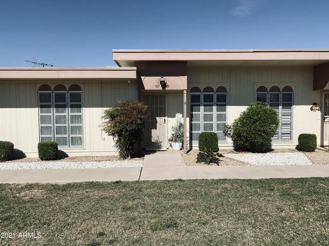 9970 W Royal Oak Road N, Sun City, AZ 85351 (MLS #6213196) :: The Carin Nguyen Team