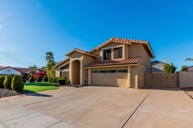 5614 E Helena Drive, Scottsdale, AZ 85254 (MLS #6213734) :: Yost Realty Group at RE/MAX Casa Grande