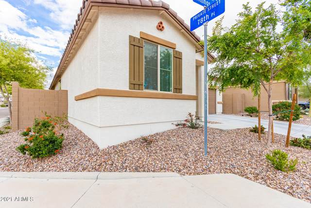 7816 E Billings Street, Mesa, AZ 85207 (MLS #6213949) :: Yost Realty Group at RE/MAX Casa Grande