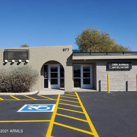 877 N Alma School Road, Chandler, AZ 85224 (MLS #6214401) :: My Home Group