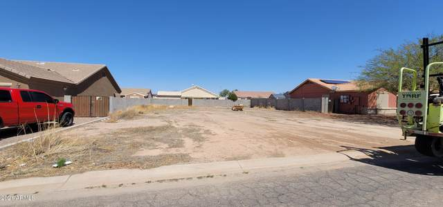 11130 W Guaymas Drive, Arizona City, AZ 85123 (MLS #6214660) :: Dave Fernandez Team | HomeSmart