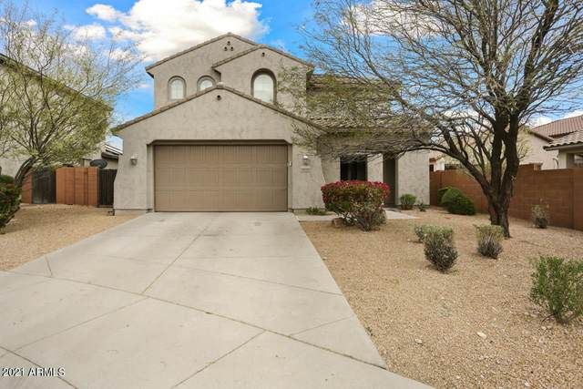 9019 W Iona Way, Peoria, AZ 85383 (MLS #6214839) :: Executive Realty Advisors