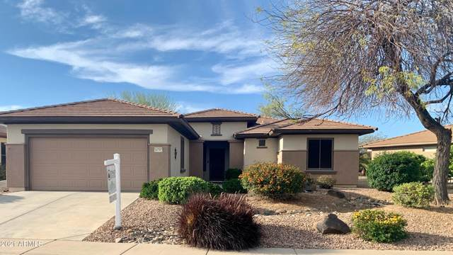 16782 W Villagio Drive, Surprise, AZ 85387 (MLS #6214896) :: Long Realty West Valley