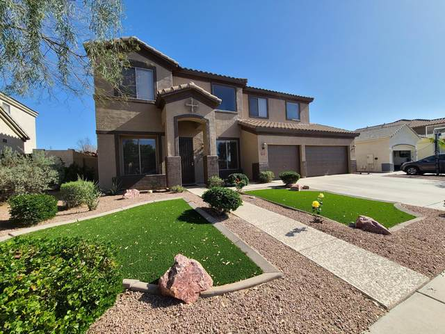 7385 W Honeysuckle Drive, Peoria, AZ 85383 (MLS #6215135) :: Howe Realty