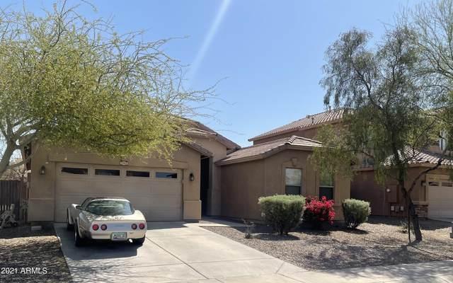 7413 S 45TH Drive, Laveen, AZ 85339 (MLS #6215221) :: Yost Realty Group at RE/MAX Casa Grande