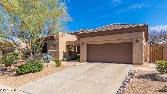 6620 E Sleepy Owl Way, Scottsdale, AZ 85266 (MLS #6215262) :: Devor Real Estate Associates