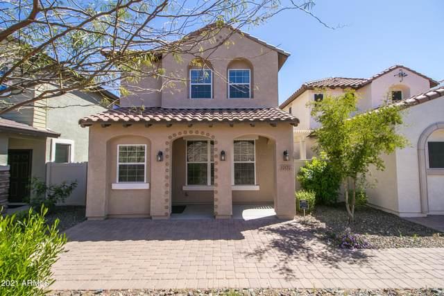 12472 W Hummingbird Terrace W, Peoria, AZ 85383 (MLS #6215357) :: The Property Partners at eXp Realty