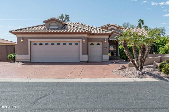 15815 W Edgemont Avenue, Goodyear, AZ 85395 (MLS #6215499) :: Yost Realty Group at RE/MAX Casa Grande