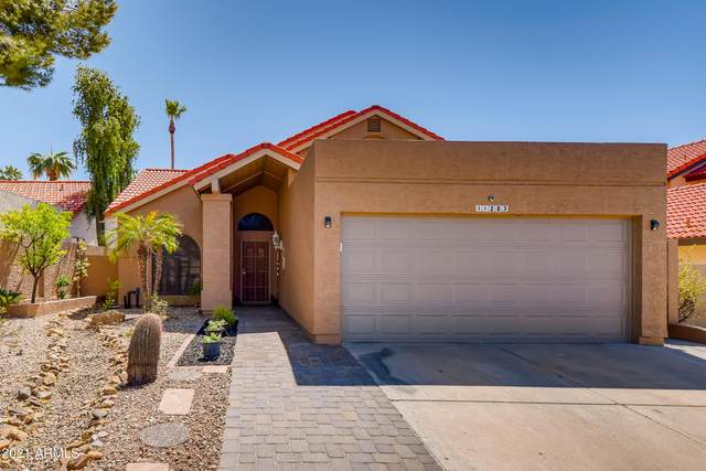 11283 E Jenan Drive, Scottsdale, AZ 85259 (MLS #6215514) :: Yost Realty Group at RE/MAX Casa Grande