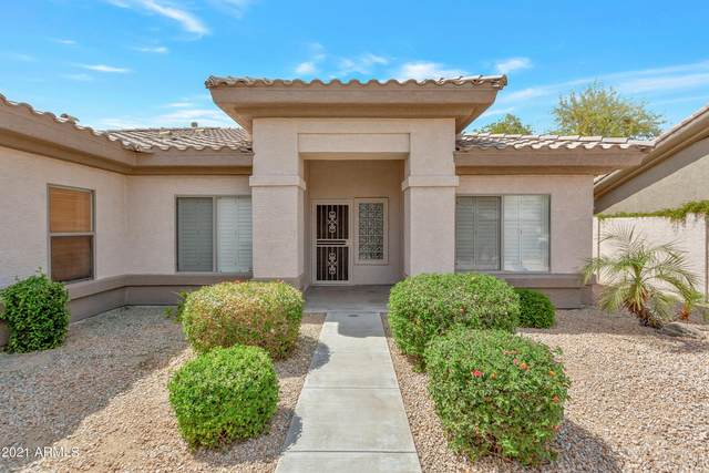 2746 N 133RD Drive, Goodyear, AZ 85395 (MLS #6215794) :: The Garcia Group