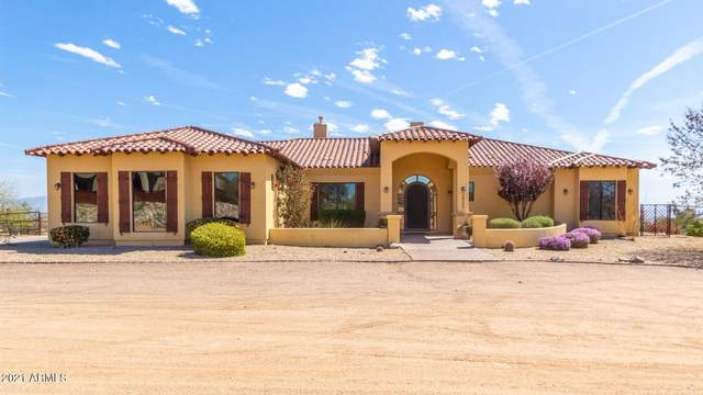 30307 N 154TH Way, Scottsdale, AZ 85262 (MLS #6215999) :: The Garcia Group