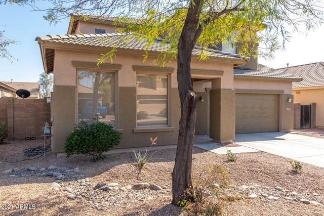 12209 W Lincoln Street, Avondale, AZ 85323 (MLS #6216271) :: Yost Realty Group at RE/MAX Casa Grande