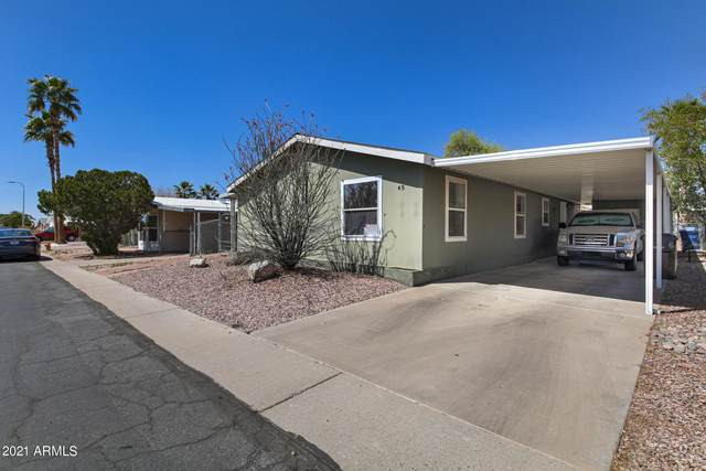 245 S 56th Street #45, Mesa, AZ 85206 (MLS #6216382) :: Keller Williams Realty Phoenix