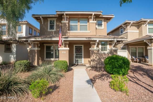 1057 S Deerfield Lane, Gilbert, AZ 85296 (MLS #6216456) :: Executive Realty Advisors