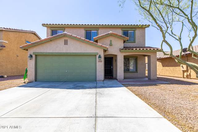 25545 W Red Sky Place, Buckeye, AZ 85326 (MLS #6216673) :: The Property Partners at eXp Realty