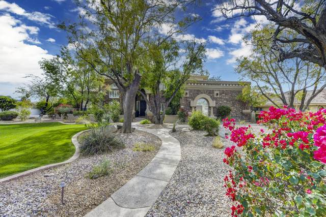 11833 E Beryl Avenue, Scottsdale, AZ 85259 (MLS #6216864) :: Executive Realty Advisors