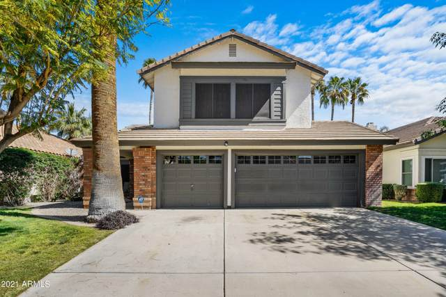 2120 E Nantuckett Drive, Gilbert, AZ 85234 (MLS #6217136) :: Yost Realty Group at RE/MAX Casa Grande